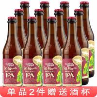美国原装进口啤酒角头鲨啤酒(角鲨头)系列精酿啤酒 角头鲨90分钟啤酒355ml*12瓶