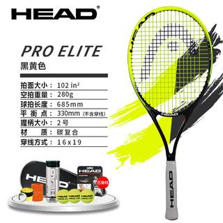 HEAD 海德 全碳素一体专业网球拍