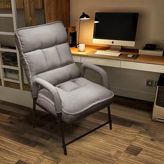 GULEINUOSI 古雷诺斯 电脑椅 懒人沙发椅子家用舒适可躺办公椅书房宿舍小户型电竞椅可调靠背 N6263-01-灰色懒人沙发