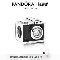 Pandora潘多拉 怀旧照相机925银串饰 791709CZ送女友礼物 黑色