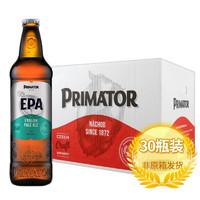 捷皇Primator 进口精酿啤酒 整箱装 EPA英式艾尔500ml*30瓶(6.23临期)