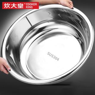 COOKER KING 炊大皇 304食品级不锈钢盆20cm