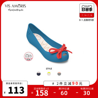 Vis Amoris 允莫苏 英国Visamoris允莫苏2021新品春夏多色小蝴蝶包头鱼嘴女果冻凉鞋