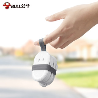 BULL 公牛 便携式旅行收纳USB快充电插座type-c20瓦迷你小巧型插排插板