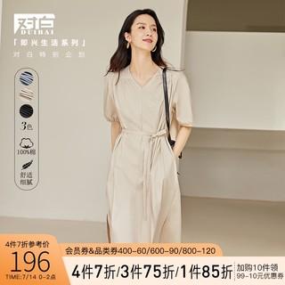 DUIBAI 对白 V领纯色短袖连衣裙女2021夏季新款茶歇裙纯棉绑带收腰衬衫裙