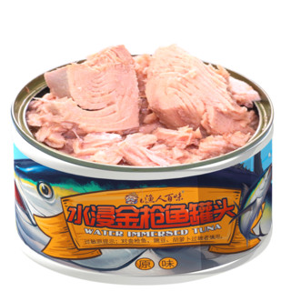渔人百味 水浸原味金枪鱼罐头 175g