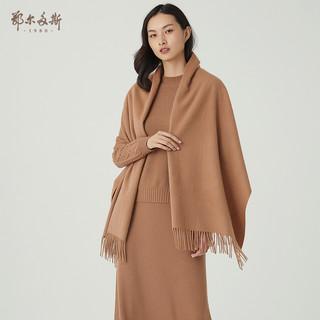 ERDOS 鄂尔多斯 1980 羊绒水纹披肩保暖舒适流苏装饰通勤百搭