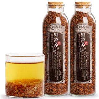 2罐装 苦荞茶养生茶 茶叶