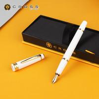 高仕(CROSS)钢笔 BAILY佰利轻盈系列树脂钢笔笔套装 金夹白色