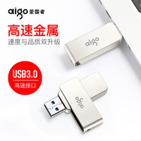 aigo 爱国者 32G金属U盘 USB3.0高速读写迷你便携学生优盘 电视车载旋转保护