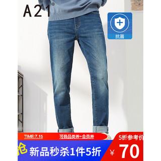 A21 新款2021男装牛仔弹力修身低腰小脚 男士阔腿牛仔裤男修身青年休闲字母印花 深蓝 34