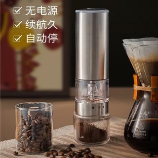 Le Bronte 朗特乐 便携式电动咖啡豆研磨机小型磨豆机研磨器磨豆器磨粉机咖啡磨豆机电动家用一体研磨器无绳一键磨豆器