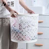 本所 日式脏衣篮 大容量可叠加带提手塑料脏衣篓脏衣服收纳筐玩具收纳篮脏衣筐 白色 脏衣篮