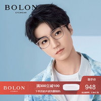 BOLON暴龙近视眼镜年王俊凯新款眼镜框β钛材质眼镜架男女款BT6000 B13-玫瑰金 单镜框