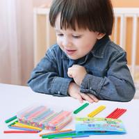 HENES 儿童教学算术数学棒子计数器小学生加减法数数棒一年级算数计算架