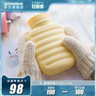 pocatan日本硅胶热水袋注水迷你小号防爆暖水袋可爱毛绒布暖手宝