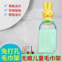 Artline 旗牌 儿童兔子卡通设计宝宝毛巾架浴室厨房无痕免打孔毛巾架