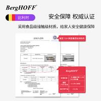 berghoff不粘锅专用硅胶锅铲 耐高温厨房家用铲子汤勺子厨具套装