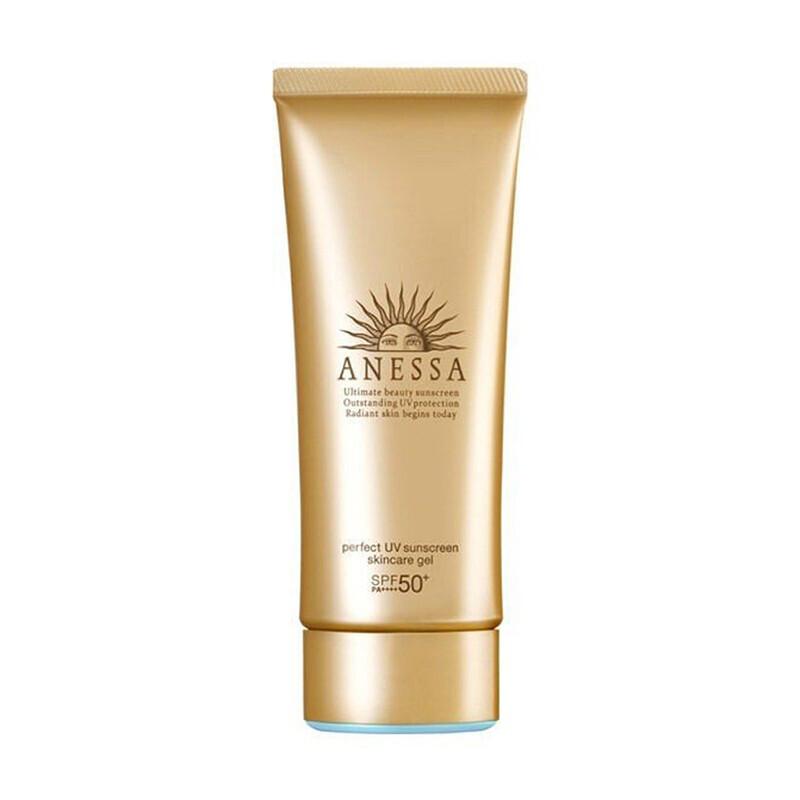 ANESSA 安热沙 2020版抗紫外线护肤啫喱 SPF50+ PA++++ 90g