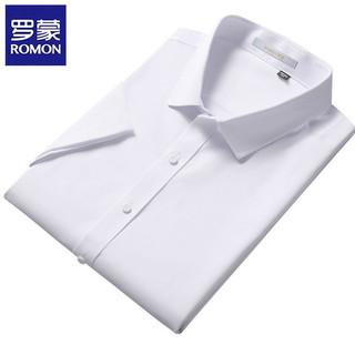 罗蒙纯色衬衫男士短袖夏季薄款商务白寸衫免烫中青年男半袖衬衣潮