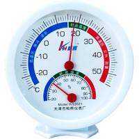 兴璨莲 高精度室内温湿度表