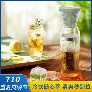 Donlim 东菱 冷萃杯乐萃杯便携咖啡机养生壶DL-9003