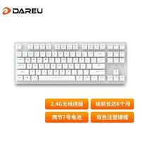 Dareu 达尔优 EK807无线机械键盘  2.4G 87键 白色 红轴