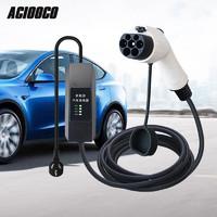 ACIOOCO新能源电动汽车快慢随车充电器面接地通用线16A家用充电盒 特斯拉 比亚迪 宝马蔚来充电枪5米