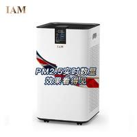 IAM 英国IAM空气净化器KJ580F-T6 60㎡以上家用除菌负离子除甲醛雾霾PM2.5二手烟异味VOC监测显示净化母婴优选
