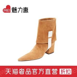 L'Autre Chose棕色反绒羊皮尖头女士粗方跟短靴短筒靴