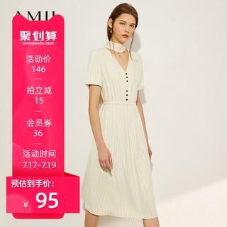 AMII Amii极简法式气质条纹连衣裙2021夏新款V领领带黑色显瘦中长裙子