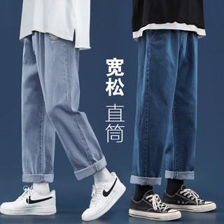H-75 牛仔裤男士2021夏季韩版潮流男学生宽松直筒九分阔腿薄休闲长裤子
