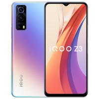 vivo iQOO Z3 双模5G全网通电竞智能手机 高通骁龙768G 55W闪充 120Hz高刷竞速屏 6400万AI三摄 8+256GB 星云