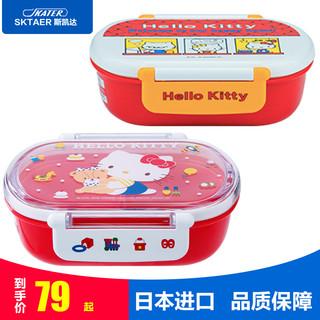 SKATER 斯凯达 skater斯凯达日本进口保温饭盒儿童学生可爱卡通便当盒分格保温桶