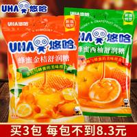 UHA 悠哈 蜂蜜润喉糖103g散装硬质蜂蜜西柚金桔味混合糖果休闲零食