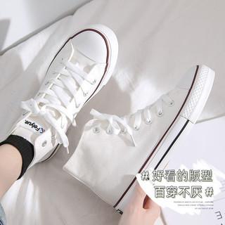 飞跃帆布鞋女2021新款小白鞋学生韩版百搭透气高帮板鞋运动休闲鞋