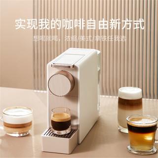 SCISHARE 心想 胶囊咖啡机家用全自动小型意式浓缩咖啡机便携迷你咖啡胶囊机
