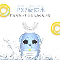 GOLD FISH 金鱼 儿童电动牙刷U型智能声波软毛刷全自动2-8岁宝宝小孩防水神器