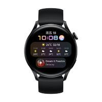 HUAWEI 华为 WATCH 3 活力款 eSIM智能手表 46.2mm 黑色陶瓷表盘 黑色硅胶表带(GPS、血氧)