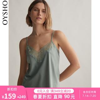 OYSHO 春夏折扣 Oysho 冰丝蕾丝吊带背心睡衣上衣女夏季 30212204514