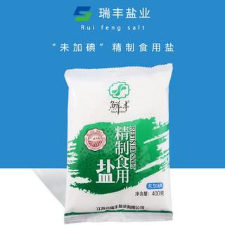 XIANFENG 鲜丰 未加碘食用盐精制家用食盐 400g* 5袋