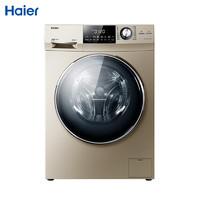 Haier 海尔 XQG100-HBDX14756GU1 10公斤 直驱变频 全自动家用滚筒洗衣机 干衣机洗烘一体机