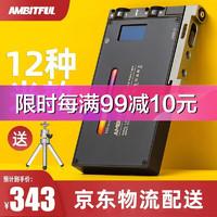 志捷 AMBITFUL K10摄影灯LED小型补光灯直播口袋便携影视RGB外拍打光全彩特效视频柔光 K10标配
