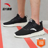 ANTA 安踏 男鞋运动鞋2021夏季新款休闲鞋品牌正品减震网面透气跑步鞋男