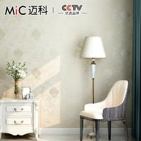 迈科 欧式风格提花墙布全屋客厅卧室温馨无缝壁布轻奢风格简约大气