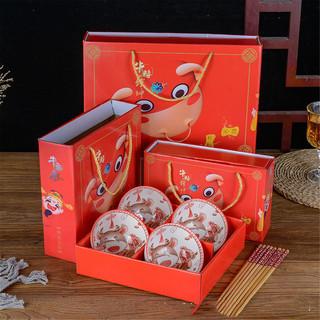 NOSIN 诺轩 牛年招财猫陶瓷碗筷套装年货新年喜庆开业活动礼盒礼品碗伴手礼品