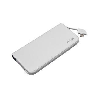 PHILIPS 飞利浦 充电宝10000毫安自带安卓线超薄便携快移动电源