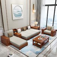 联圆世家 新中式实木沙发组合