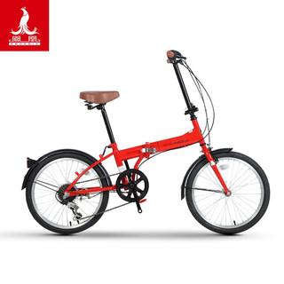 Phoenix 凤凰光学 凤凰(phenix)折叠自行车20寸变速轻便男女学生款小轮折叠单车成年代步车 红色标准款(无货架)