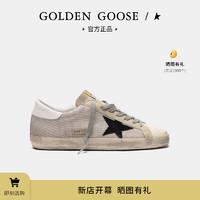 Golden Goose男鞋Super-Star新款灰色网面经典白尾小脏鞋内增高星星运动板鞋 43码270mm